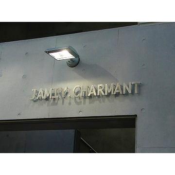 JAMIY CHARMANT