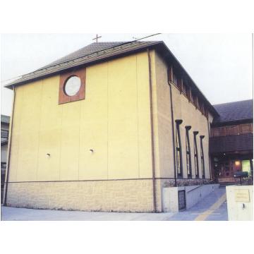 平塚富士見町教会