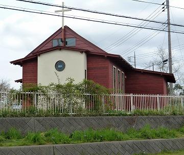 神の愛キリスト伝道所