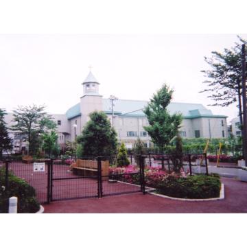 玉川聖学院